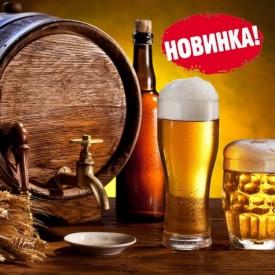 """Напитки - Фирменное разливное пиво """"Икура Паб"""" 1 л."""